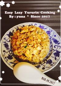 フライパンで簡単!カップ焼きソバ飯。