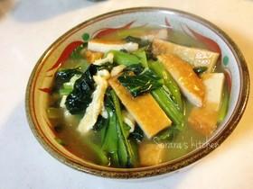 生姜でポカポカ♡平天と小松菜のあんかけ