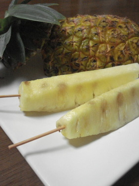 パイナップルの美味しいカット法♪