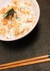 """時短!簡単""""大葉と鮭の混ぜご飯"""""""