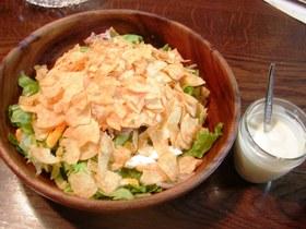 ポテトチップスのサラダ