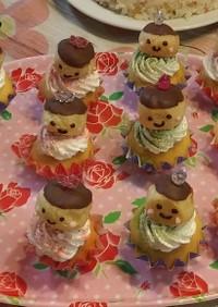 ひな祭りスイーツ♥カップケーキでお雛様。