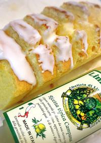 レモンケーキ*リモンチェッロ、リキュール