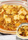 幼児用も同時に作れるピリ辛麻婆豆腐