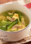小松菜と豚ひき肉のスープ