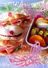 ハム&桜色カレーサンド、桜あんぱん春弁当