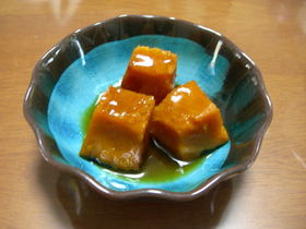 かぼちゃの揚げ煮