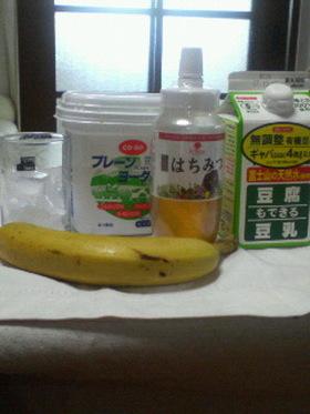 朝の目覚めすっきり!豆乳バナナシェイク
