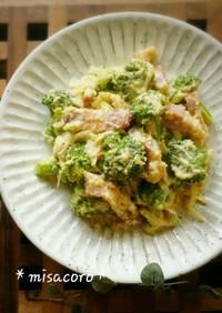 mブロッコリーのカルボナーラ風サラダ