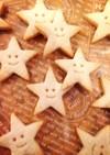 米粉とお豆のクッキー*小麦、卵、乳不使用