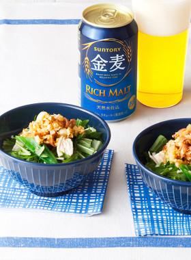 ささ身と水菜とオクラのおつまみサラダ