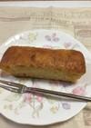 キンカンのパウンドケーキ