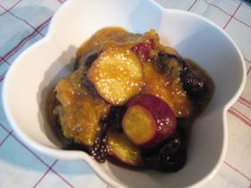 プチマクロビ☆さつま芋の甘露煮アンズ風味