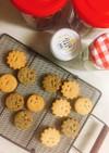 ジップロックで☆米粉の型抜きクッキー☆
