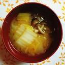 白菜とぶなしめじの味噌汁★