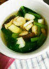 シーフードと小松菜椎茸のコンソメスープ