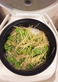 空豆と生姜の混ぜご飯