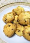 【型不要】チョコチップドロップクッキー♪