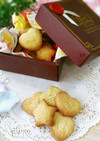 ビニール袋で簡単♥バニラミルククッキー