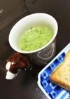 ☆味噌がポイント☆小松菜の簡単ポタージュ