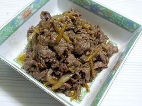 安い牛肉で柔らかいしぐれ煮^^