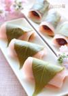 関東風♪もっちり&柔らか✿桜餅✿
