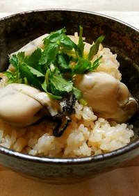 炊飯器で簡単♪ぷっくり牡蠣ご飯