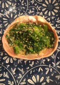 松葉蟹と菜の花の蟹みそ甲羅焼き