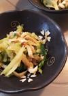 大根と水菜とカリカリ鶏皮の醤油和え