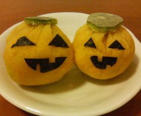 【レンジで簡単】ハロウィン♪カボチャ茶巾