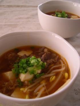 ◆辛っ!酢っぱ!ウマッ!肉豆腐の酢~プ◆