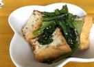 小松菜と厚揚げの炒め物。節約、お弁当に