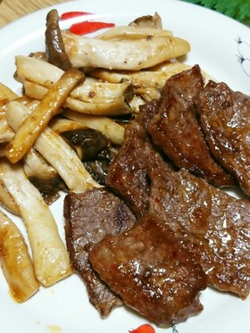 牛肉とエリンギのフライパン焼き!焼き~♪