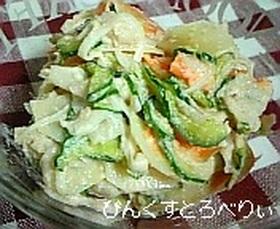 スライス野菜のシャキシャキたらこサラダ