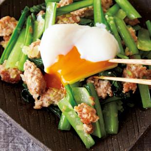 鶏ひき+小松菜の「うま塩ねぎだれ」炒め