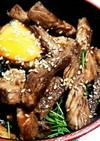 【ガッツリ食】ユッケ風レアステーキ丼