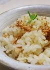 昆布茶で味付け簡単♪ツナ缶の炊き込みご飯