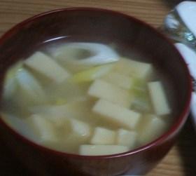 ☆高野豆腐の味噌汁☆