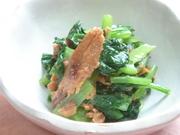 小松菜のマグロフレーク和えの写真