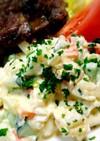 ☆コロコロ野菜のポテトサラダ☆