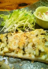 めかじきの高菜チーズ焼き