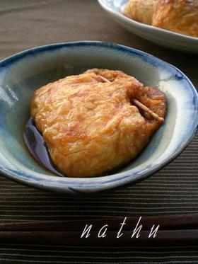 豆腐のジャワっと美味しいヘルシー巾着