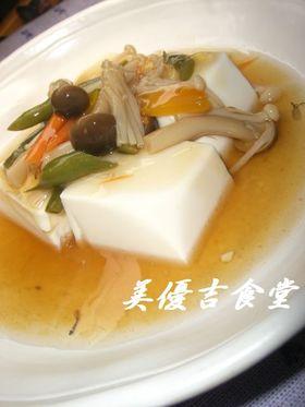 湯豆腐の秋野菜あんかけ