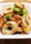 ちくわと枝豆の明太子マヨ醤油炒め