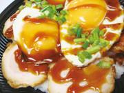 今治風「焼豚玉子飯」の写真