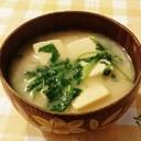 高野豆腐と三つ葉のお味噌汁