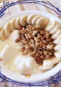 朝食に♪フルグラとマシュマロヨーグルト♪