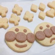 簡単 アンパンマンクッキー *の写真