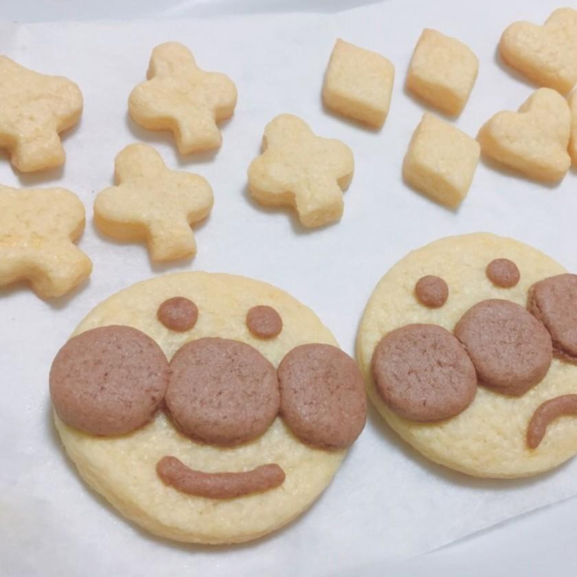 簡単 アンパンマンクッキー *