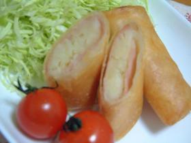 ポテトサラダの春巻き